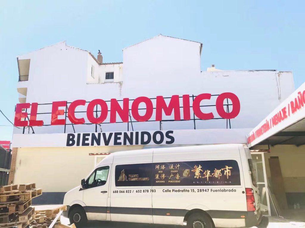 Urban Design Studio es una empresa publicitaria situado en Madrid. Somos fabricantes. Ofrecemos las últimas técnicas para las reformas integrales (vivienda o local), diseño interior, diseño web, rótulos, imprenta de vinilos, tarjetas, folletos, etc . Precio económico y mejor calidad.