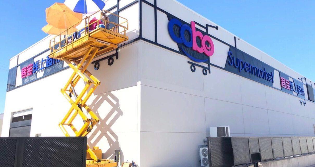 diseño logo+fabricacion+instalacion letras corporeas en cobo calleja-supermarket