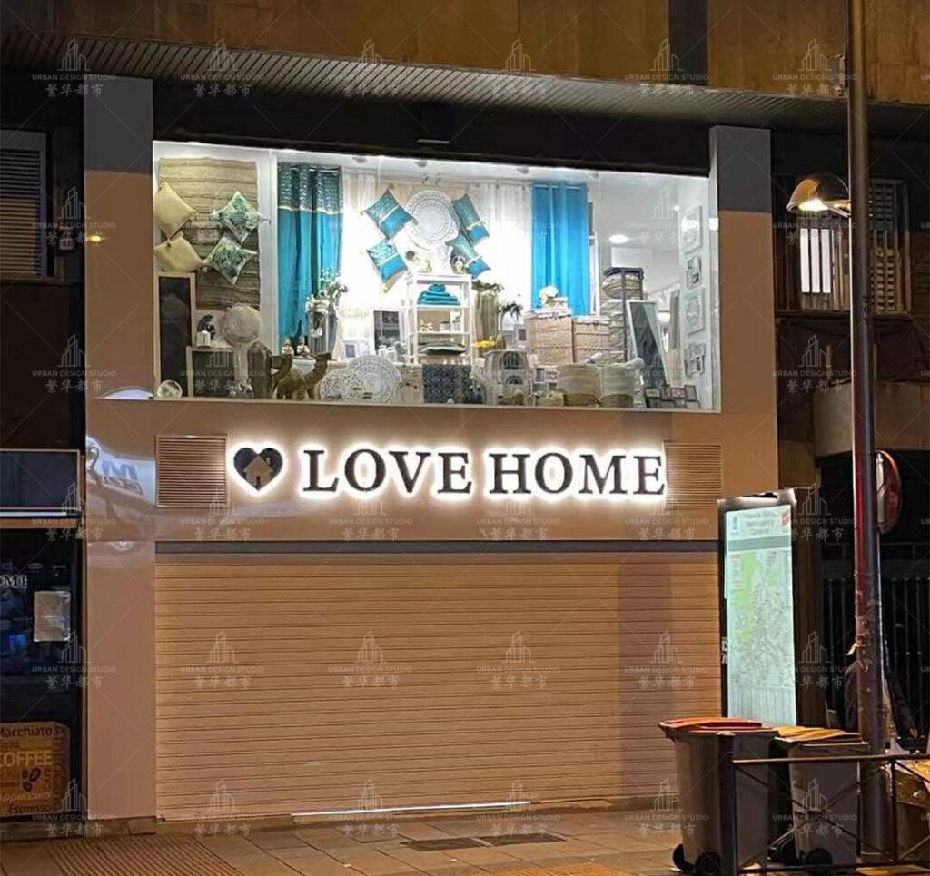 love home rotulo exterior- letras corporeas
